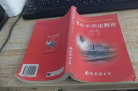高中新教材优秀教案:高三化学(全一册)