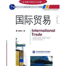 GL-QS国际贸易