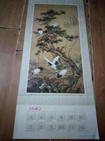 1982年年历画  六鹤同春图
