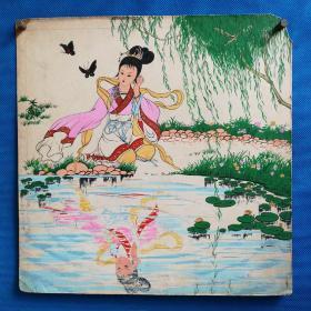 八十年代南京手绢厂画稿《西施浣纱》图