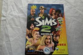 模拟人生2 简体中文版 全集 3DVD+游戏说明手册+5张小卡片