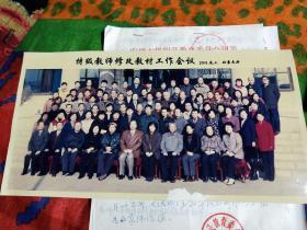 中国科学技术大学 附中教师 讲学证明材料聘书等,附照片一张