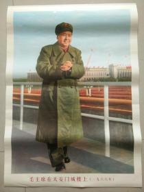 2K宣传画      毛主席在天安门城楼上