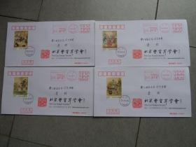 2016-15文学名著红楼梦二邮票,首日原地实寄公函封,全套4枚,寄澳门