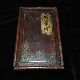 精品寿山石印章 带木盒 典藏珍品 寿山石盘龙戏珠印章摆件
