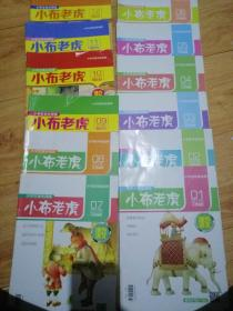 小布老虎  小学阅读  2016 1-12期