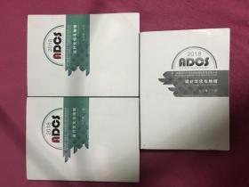 2018年帝12届亚洲设计文化学会国际研究发表大会设计文化与地域论文集(上、中、下卷)下卷无书衣