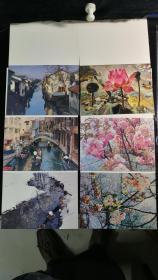 著名画家蔡楚夫画作卡纸印刷一套6幅