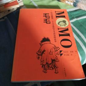 毛毛:大幻想文学
