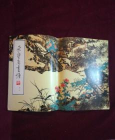 荣宝斋画谱96:写意花鸟部分