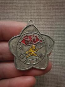 淮海军分区.特等功奖章.1948