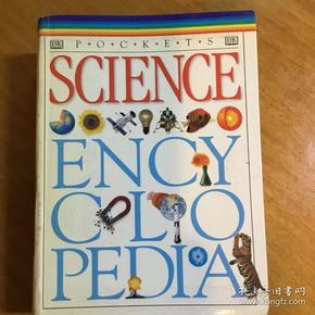 䄂珍英文原版《科学百科全书》英DK出版社出版。 Science Encyclopedia。超一千多幅印刷精美彩照。