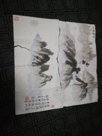姚雷国画小品(6)69cm*69cm
