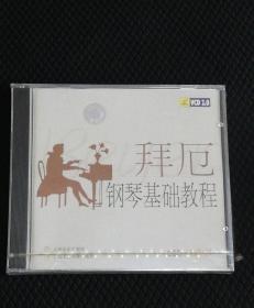 拜厄钢琴基础教程 2VCD