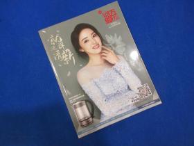 东方购物/第146期/2019年2/16-2/28,封面人物:董璇