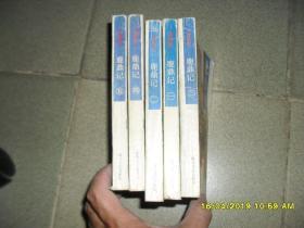 鹿鼎记 1-5(5册全7品小32开外观有破损书口有字迹1988年6月1版1印8万册2104页14万字参看书影)44375