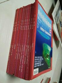 中国国家地理(2013年 典藏版 第1-12期全+原装书盒)(第10期带地图 )