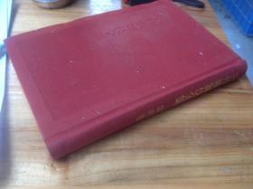 买满就送 《名作歌舞伎全集》第4卷  丸本时代物卷