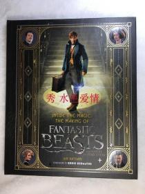 神奇动物在哪里 电影制作 英版 Inside the Magic: The Making of Fantastic Beasts and Where to Find Them
