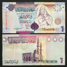 【钱币收藏 全新UNC 利比亚1第纳尔纸币 外国钱币 卡扎菲头像 2009年】