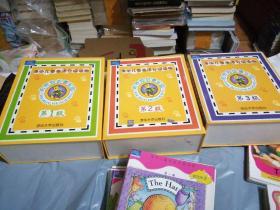 清华儿童英语分级读物【全48册,二56本,三61本,见图,3册合售,没光盘