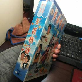 美味情缘 电视连续剧 飞仕影音  TVBi版权提供 国语对白 全集 24集 VCD 24片碟装