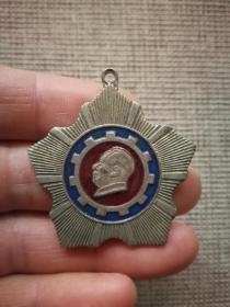 成都市第三届工厂企业基本建设劳动模范会议·1955年毛泽东头像纪念章