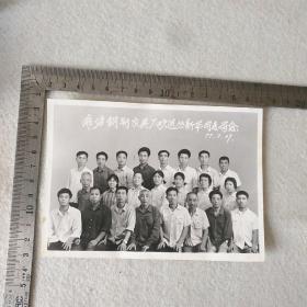 老照片* *潍坊钢制家具厂1977