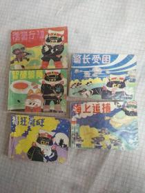 黑猫警长全传续集(5全)