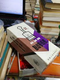 """长城""""牌52型自动号码机、盒内带:说明书、拨号棒、粘垫、机油"""