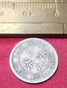 老古董纯银币1891年香港伍仙古代银钱女皇维多利亚像清代真品银制古币