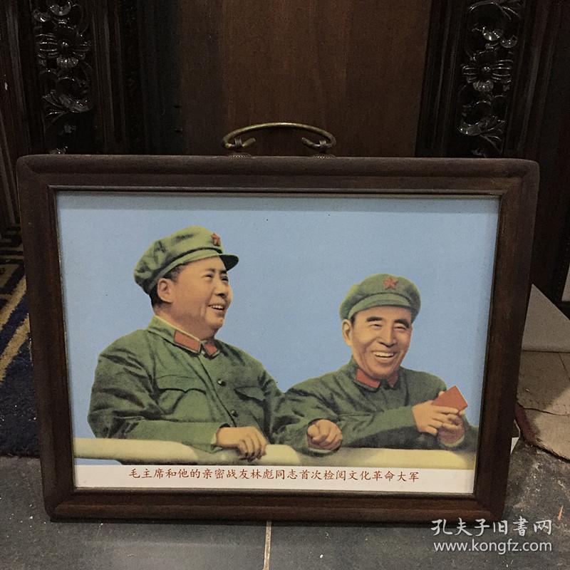 复古文革时期风格 毛主席和林彪瓷板画