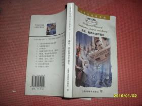 大学生英语文库:就业、利息和货币通论(英文)