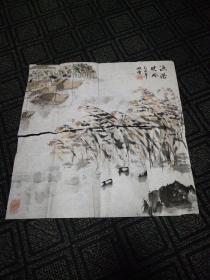 姚雷国画小品:渔港晚风(8)49.5cm*49.5cm