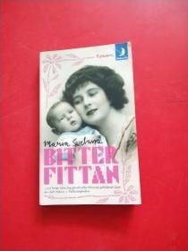 德文原版 Bitterfotze by Maria Sveland/ bitterfittan