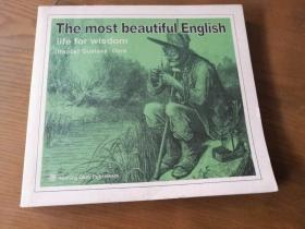 世界上最美丽的英文:智慧人生 中英文经典阅读