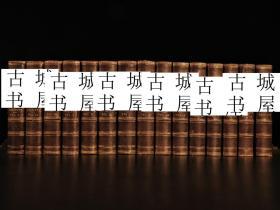 稀缺,《美国历史学家普雷斯科特作品15卷全》1865年出版 ,精装