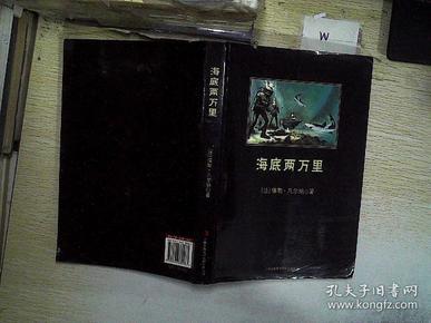 中小学生必读丛书