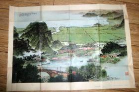 文革国画:《今日江南分外娇》76*53厘米