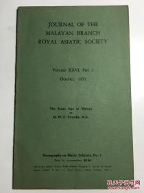 Journal of the malayan branch royal asitic society 皇家亚洲学会马来语分支会刊1953.10
