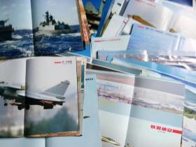 兵工科技赠页200张