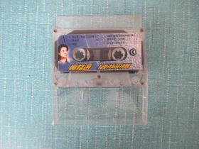磁带: 黄格选 绝对精选特级