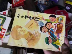 美术;上海市小学课本三年级第二学期       QQ4