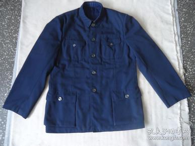 上海第七服装厂蓝毛料中山装