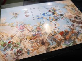 买满就送,中国古典文学名著,  西游记(一)(三) 特种邮票 小型张,共两张,品好,宜收藏