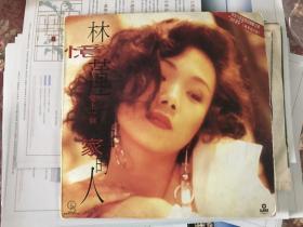 黑胶唱片:林忆莲:爱上一个不回家的人 Z