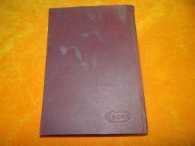 安瓿制造法 民国二十四年七月初版