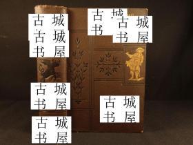 稀缺,约翰.阿什顿著《美国民间传说和迷信》大量木刻版画,1882年出版 ,精装