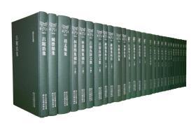 潘季驯集(浙江文丛 16开精装 全二册)