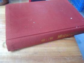 买满就送 《名作歌舞伎全集》第2卷   丸本歌舞伎的三个名作